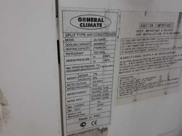 Купить Кондиционер General Climate GU-S24HR