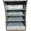 Купить Горка МХМ ВХСд 1.0 холодильная