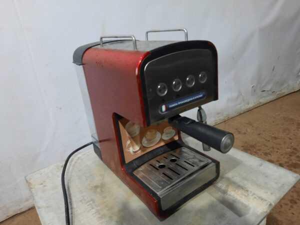 Купить Кофеварка Polaris PCM1516E