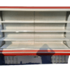 Купить Горка Свитязь 250 П Golf Stream холодильная