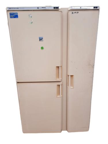 Купить Холодильник Kotihuurre бытовой морозильник