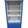 Купить Горка МС9 холодильная