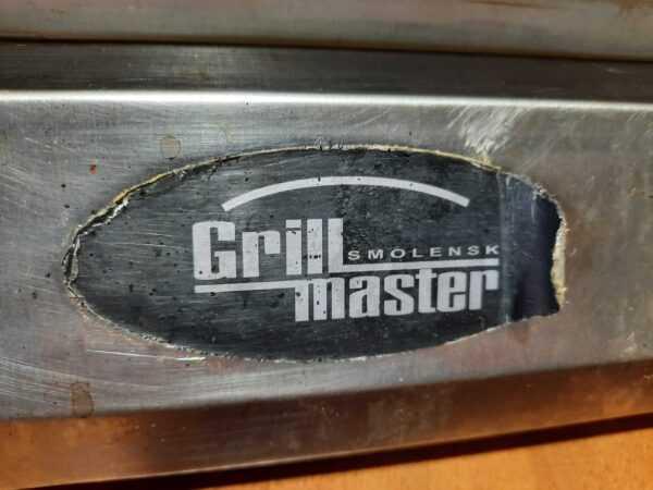 Купить Жарочная пов-ть Grill Master Ф2ПЖЭ(КТЭ)