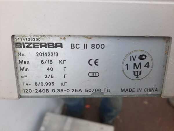 Купить Весы Bizerba BC 2 800