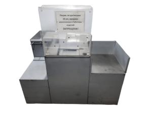 Купить Кассовый бокс 145/110/90 прямоугольный серый