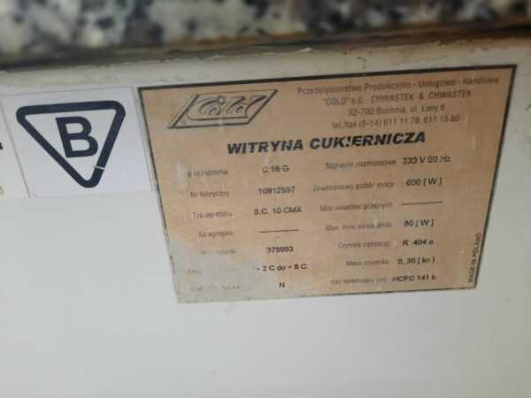 Купить Витрина Cold C13G кондитерская