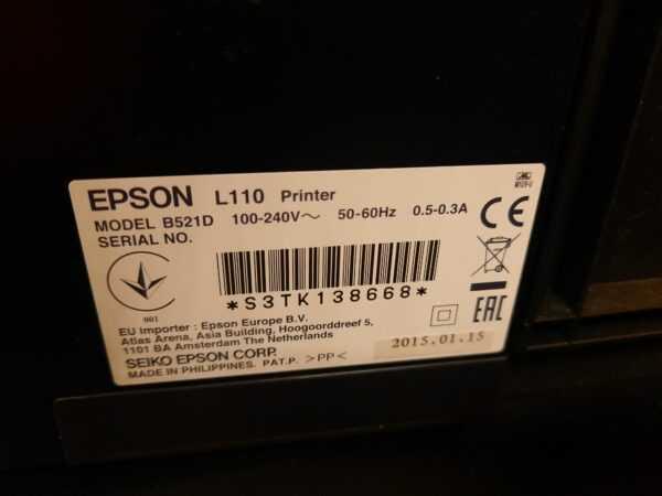 Купить Принтер Epson l110