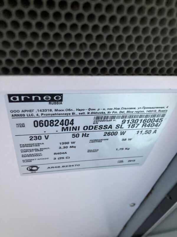 Купить Горка Arneg mini Odessa SL 187 холодильная