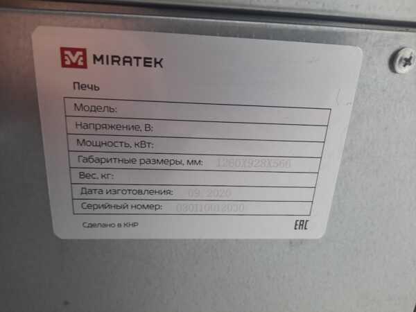 Купить Подовая печь Miratek bk-12e с пароувлажнением