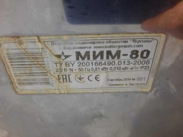 Купить Мясорубка МИМ 80 торгмаш