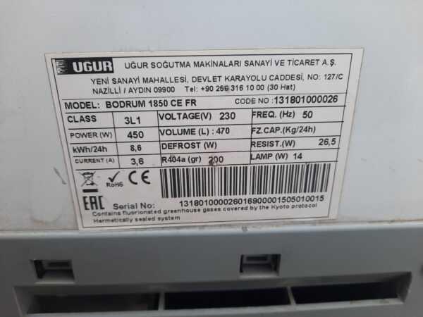Купить Бонета Ugur Bodrum 1850 CE FR морозильный