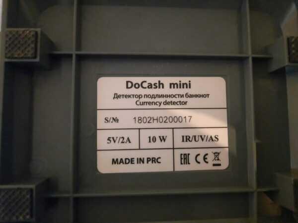 Купить Детектор купюр Docash mini