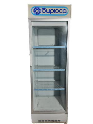 Купить Шкаф холодильный Бирюса 460
