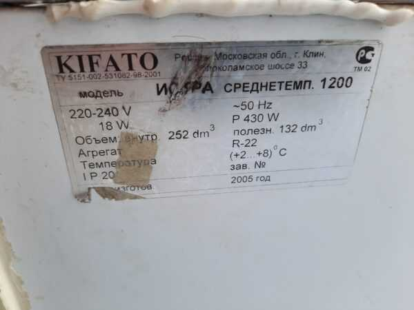 Купить Витрина Kifato Истра 1200 универсальная