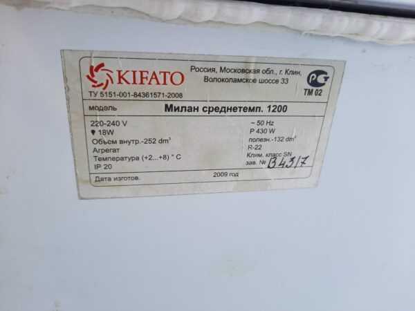 Купить Витрина Kifato Милан 1200