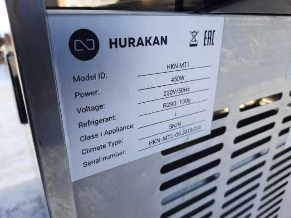 Купить Гранитор Hurakan HKN-MT1