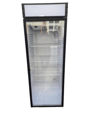 Купить Шкаф МХМ Капри П-490СК холодильный