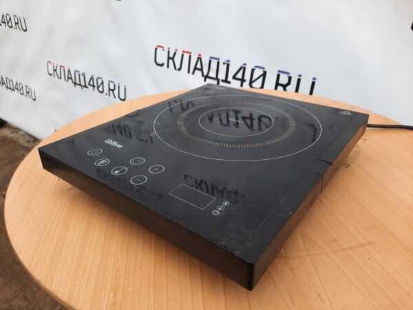 Купить Индукционная плита Qilive Q.5415
