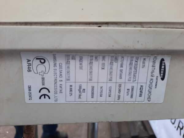 Купить Внутренний блок Samsung AQ24FAN