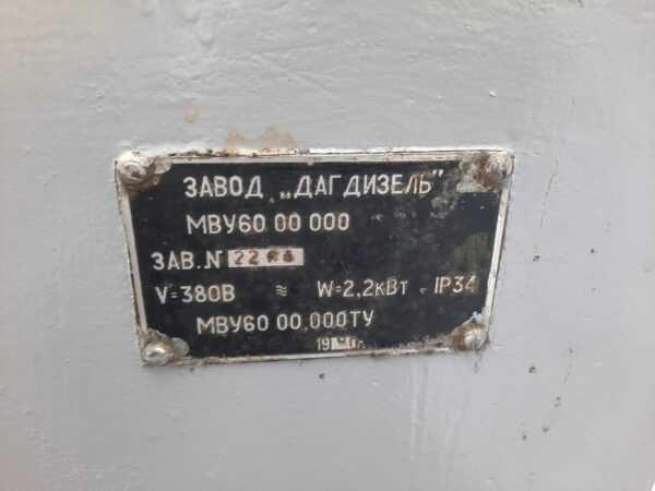 Купить Миксер кондитерский МВУ-60 Дагдизель