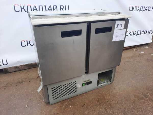 Купить Салат-бар Gastrorag S900 SEC