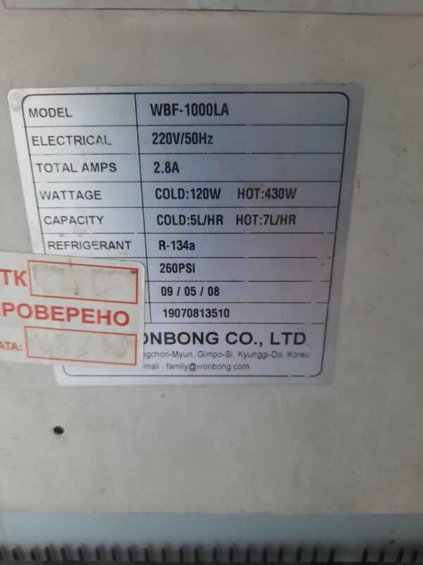 Купить Кулер WBF-1000LA