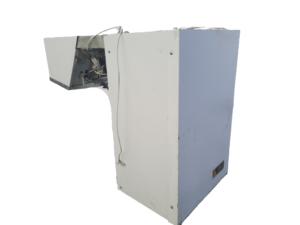 Купить Моноблок МХМ LMN109 низкотемпературный
