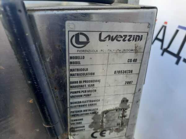 Купить Вакуумный упаковщик LAVEZZINI CS40