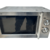 Купить Микроволновая печь Convito HS-III-B26