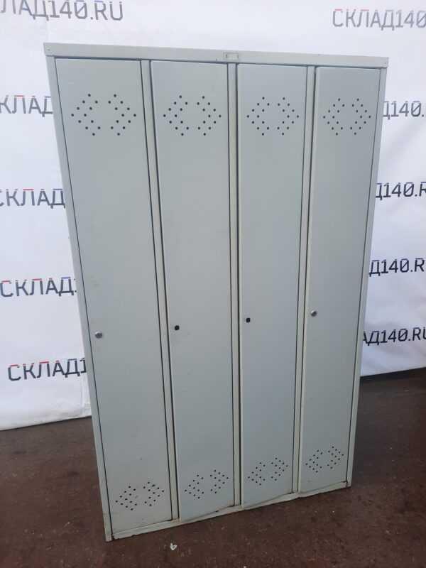 Купить Шкаф для переодевания 4 секции