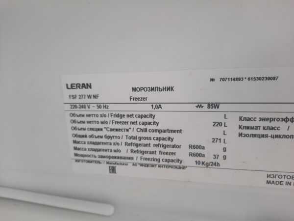 Купить Морозильник Leran FSF 277 W NF