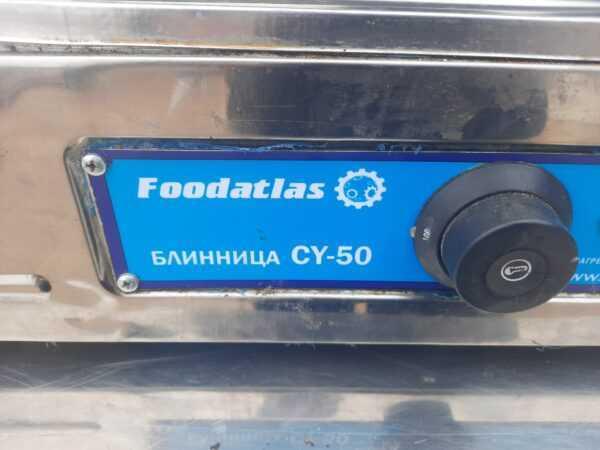 Купить Блинница Foodatlas CY-50