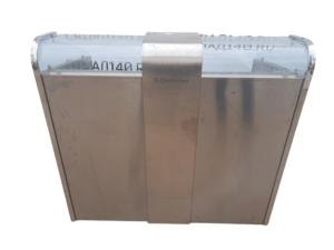 Купить Прилавок Electrolux sal25n20 728632 холодильный