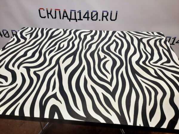 Купить Стол для кафе 120/80/76 крышка зебра