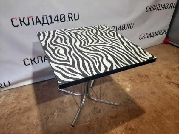 Купить Стол для кафе 80/80/76 крышка зебра