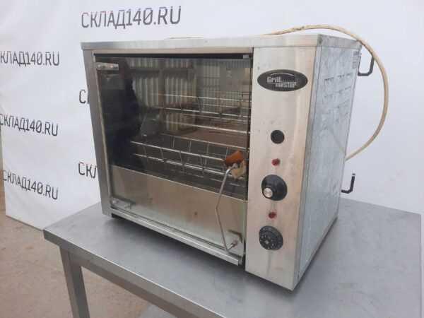 Купить Гриль Grill master Ф3кмэ(э) электрический