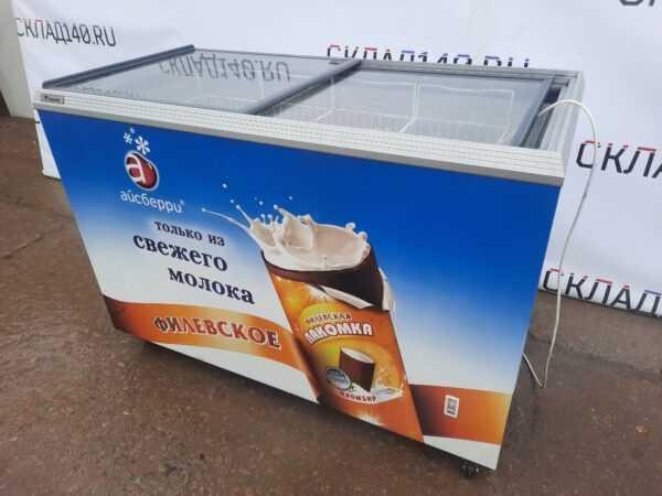Купить Ларь морозильный Caravell 44593+