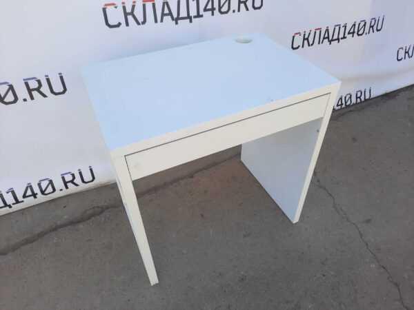 Купить Стол компьютерный белый 73/50/76