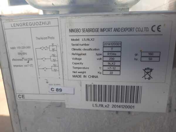 Купить Сокоохладитель Forcool LSJ-9x2