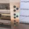 Купить Печь Восход ХПЭ-750/3С электрическая хлебопекарная