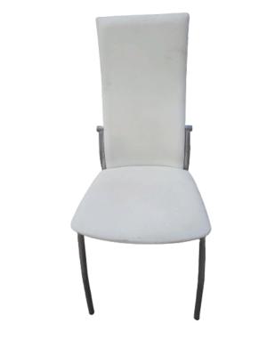 Купить Стул для кафе белый сидушка кожзам ноги хром