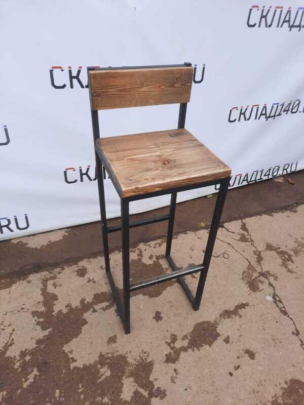 Купить Барный стул
