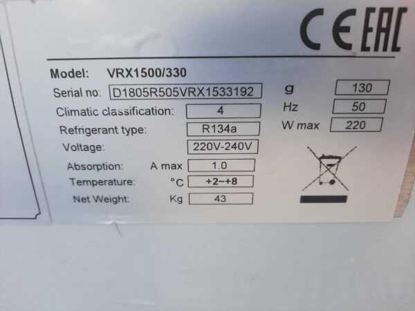 Купить Витрина Cooleq VRX 1500/300 холодильная