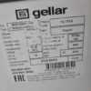 Купить Ларь морозильный Gellar FG 775 E