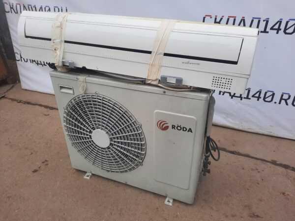 Купить Кондиционер Roda RU-A24B