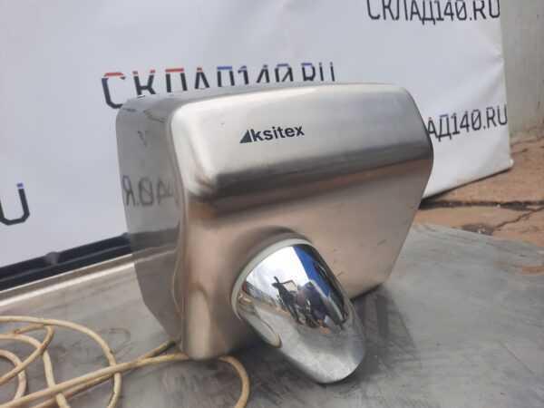 Купить Сушилка для рук Kisitex M-2500AC