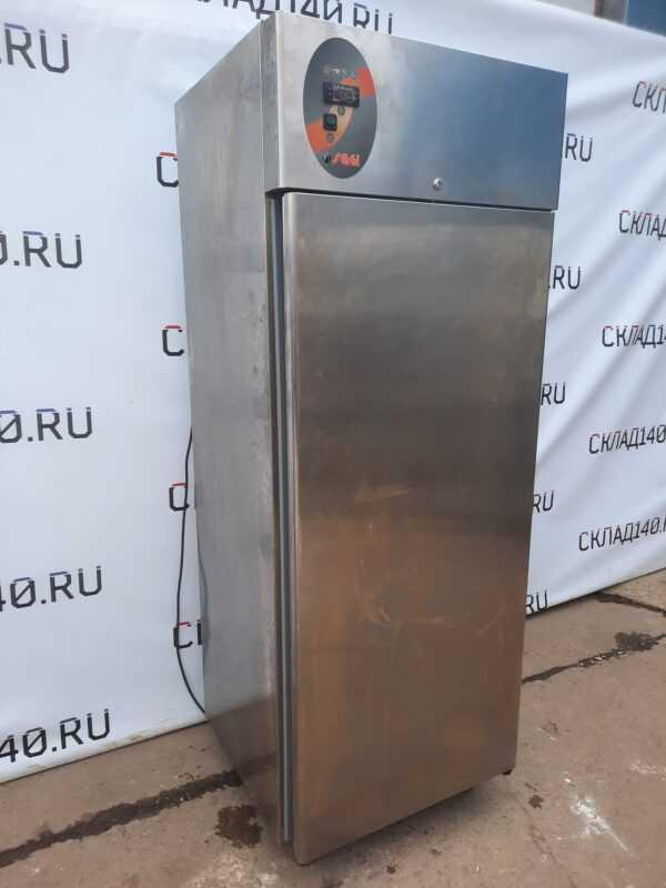 Купить Шкаф холодильный Sagi AS 55