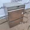 Купить Посудомоечная машина фронтальная ECO 52 M