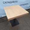 Купить Стол для кафе 70/70/80 ДСП светлое дерево