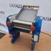 Купить Тестораскатка Xinxin DHH-240C
